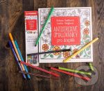 STABILO Art therapy pack -